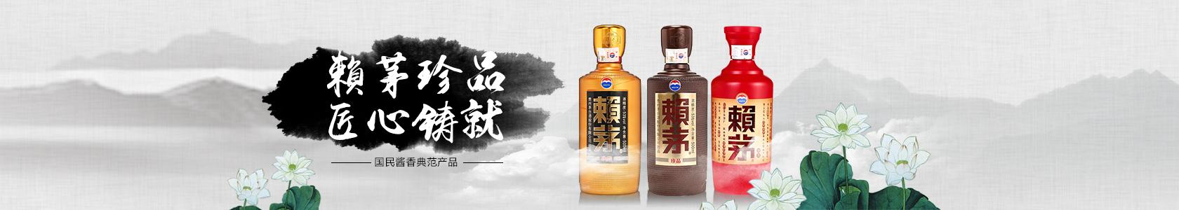 51°茅臺 漢醬酒 500ml